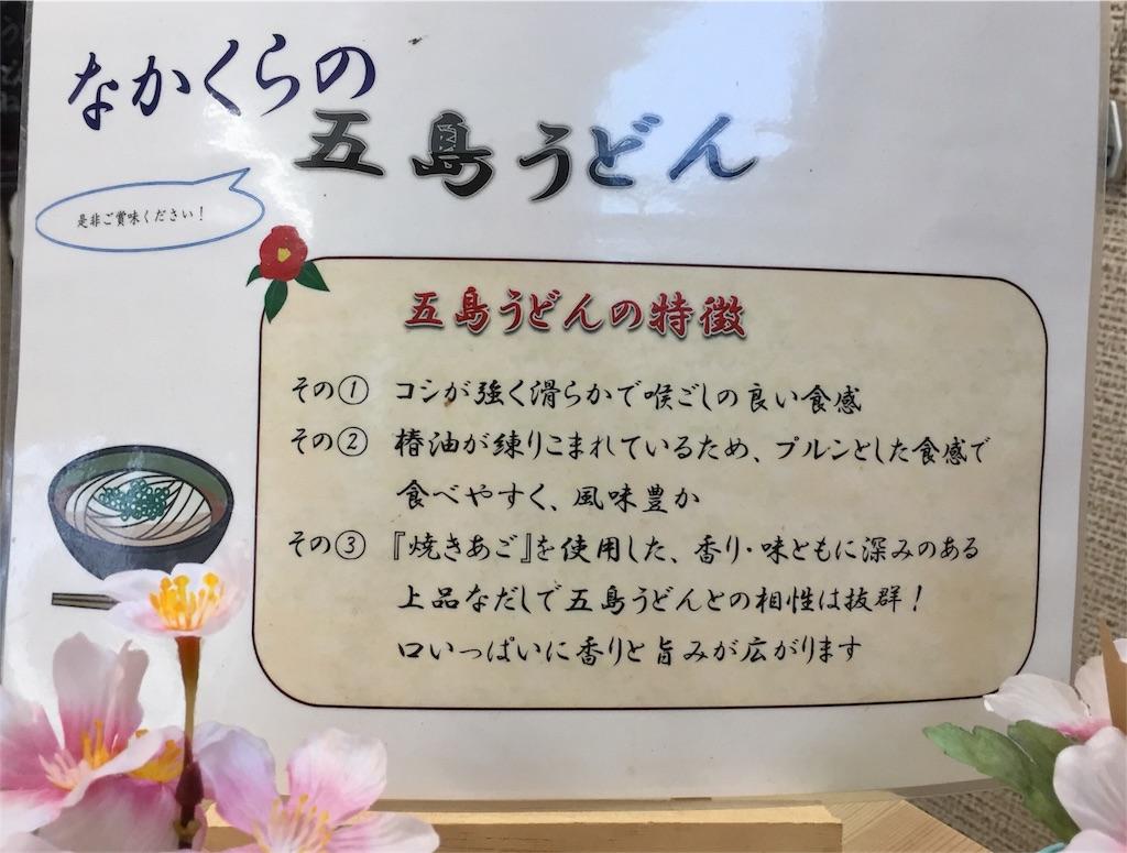 f:id:fukugawa-es:20180726114208j:image