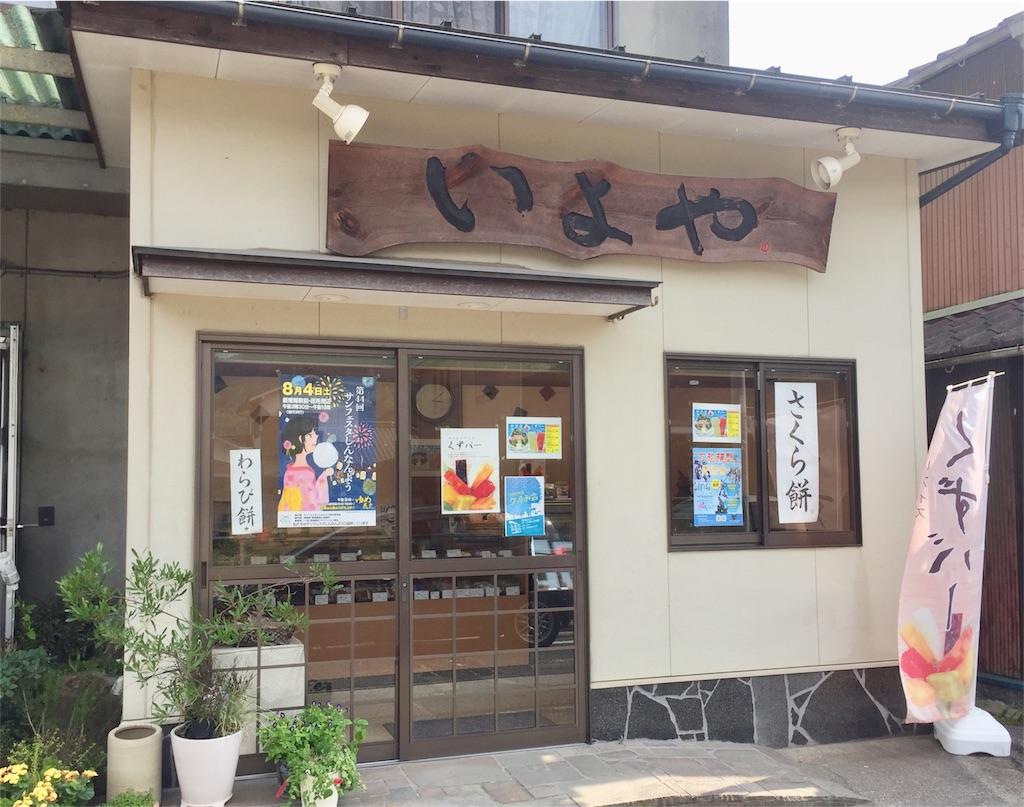 f:id:fukugawa-es:20180727160632j:image