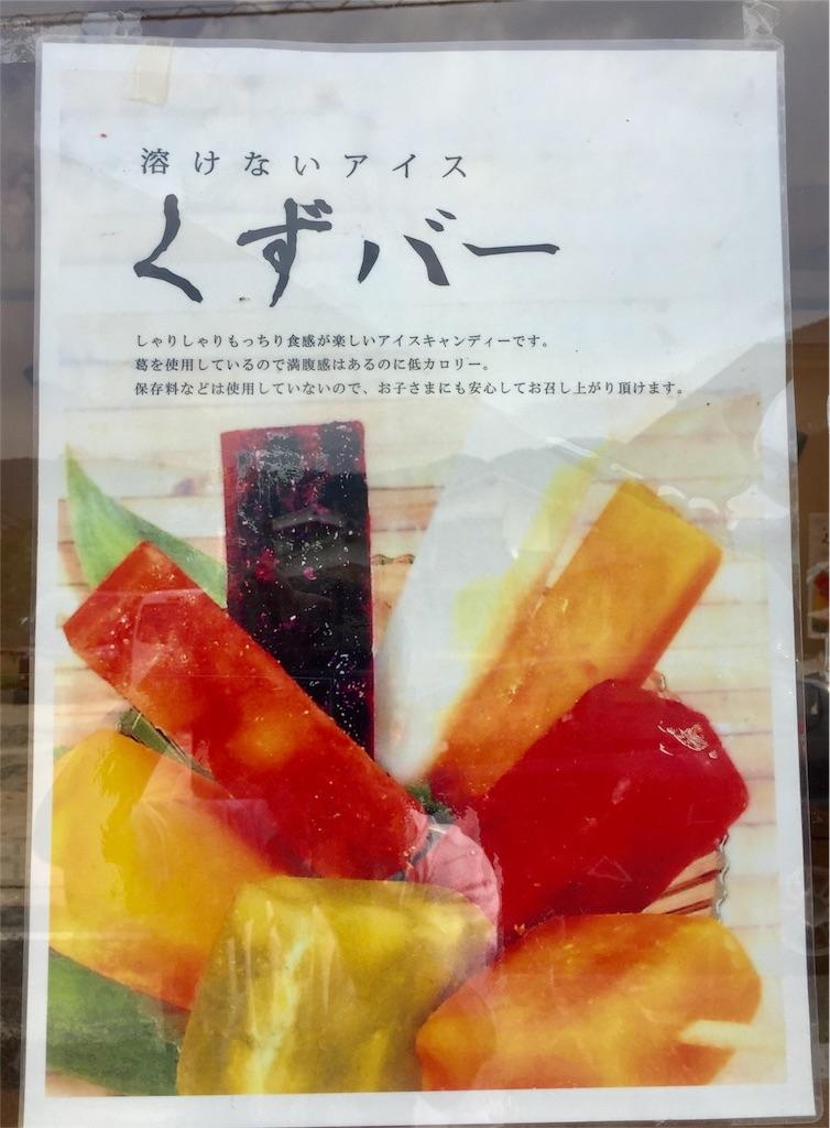 f:id:fukugawa-es:20180727160715j:image