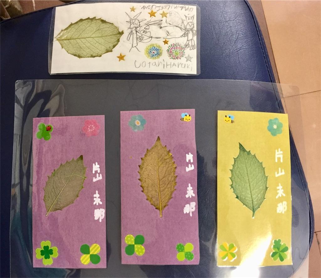 f:id:fukugawa-es:20180810144847j:image