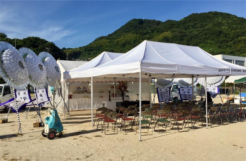 f:id:fukugawa-es:20180814165855j:image