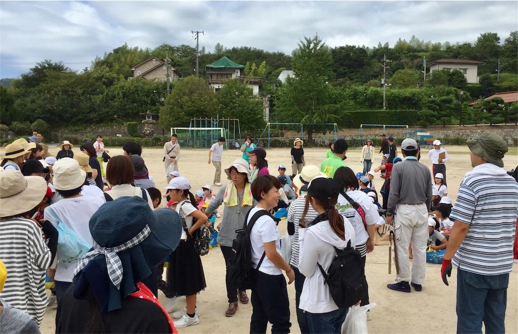 f:id:fukugawa-es:20180819122213j:image