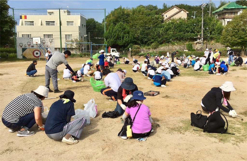 f:id:fukugawa-es:20180819122238j:image