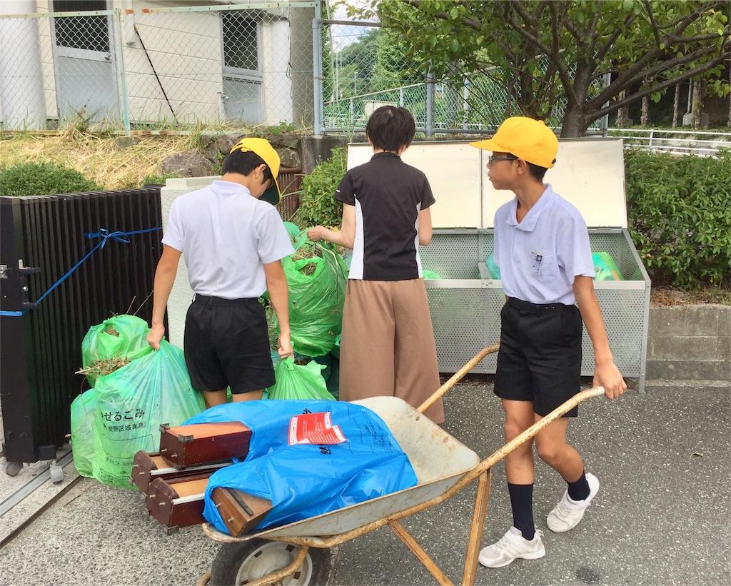 f:id:fukugawa-es:20180824085736j:image