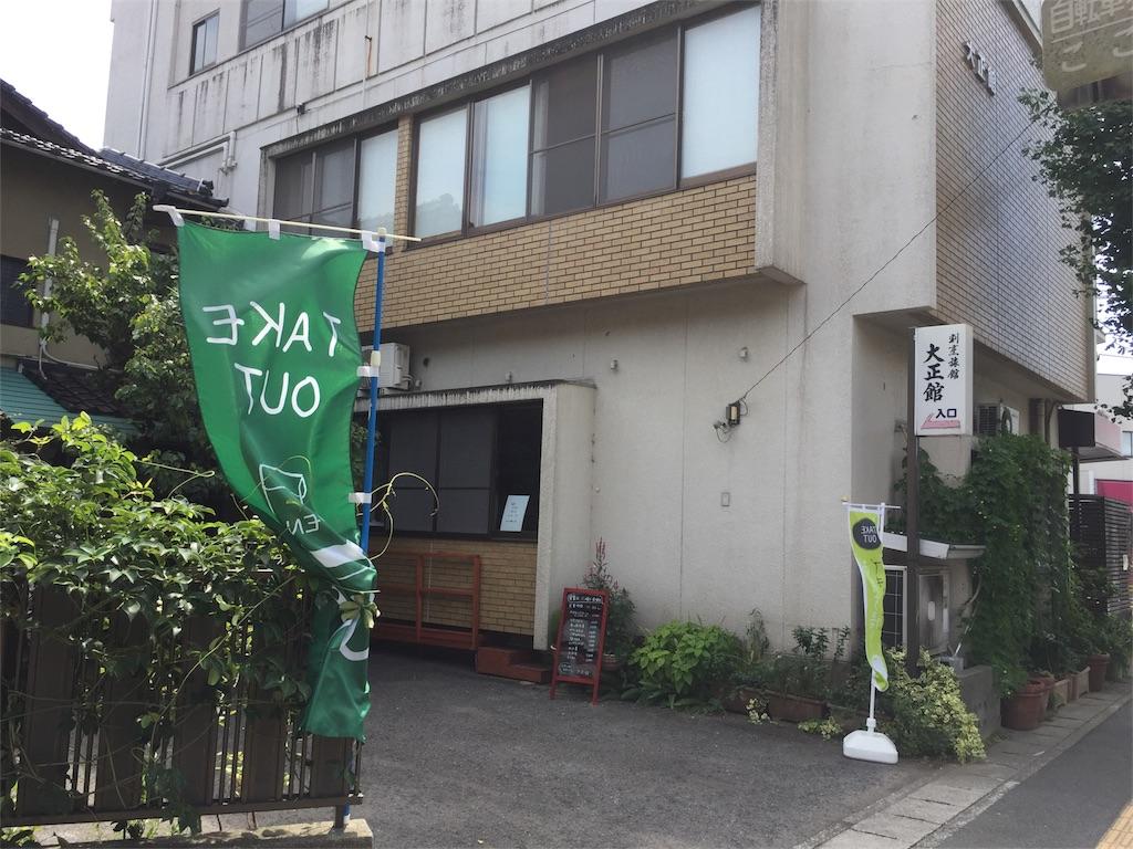 f:id:fukugawa-es:20180824111652j:image