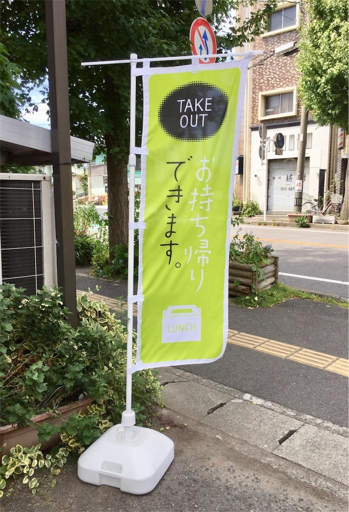 f:id:fukugawa-es:20180824112055j:image
