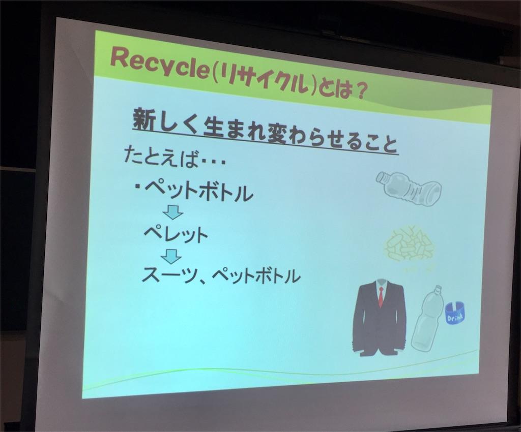 f:id:fukugawa-es:20180906153549j:image