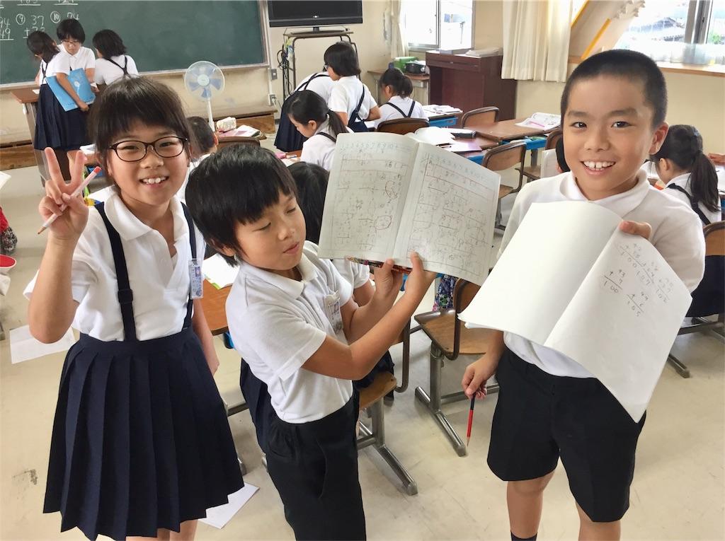 f:id:fukugawa-es:20180907143634j:image