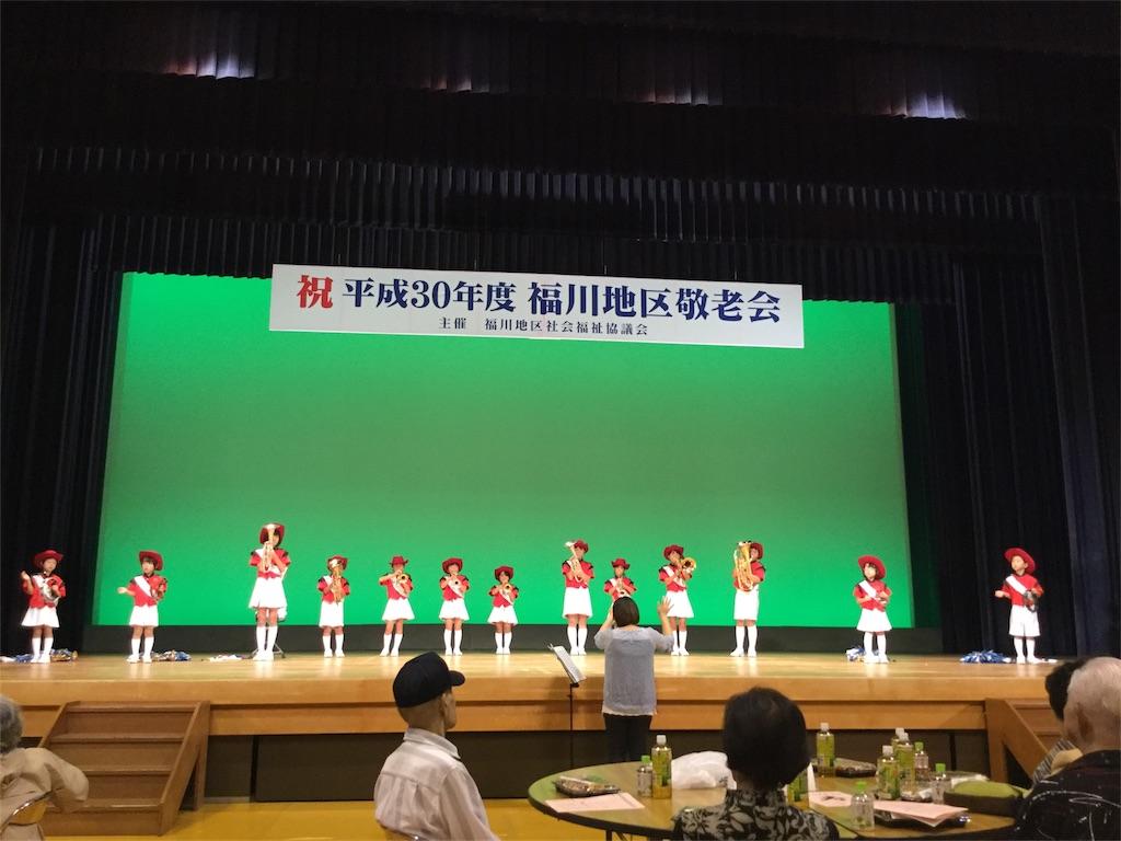 f:id:fukugawa-es:20180908163541j:image