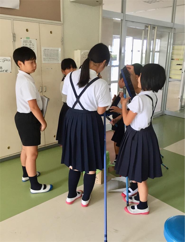 f:id:fukugawa-es:20180910125807j:image