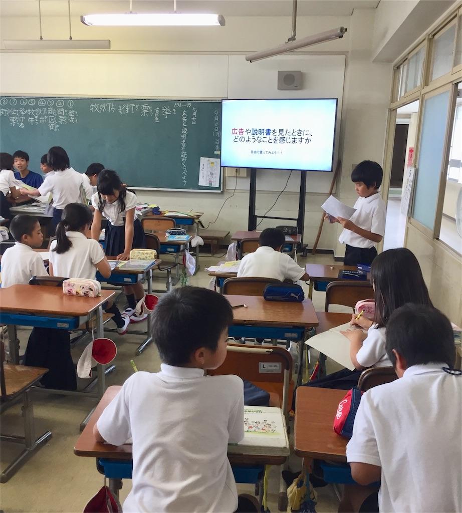f:id:fukugawa-es:20180910152756j:image