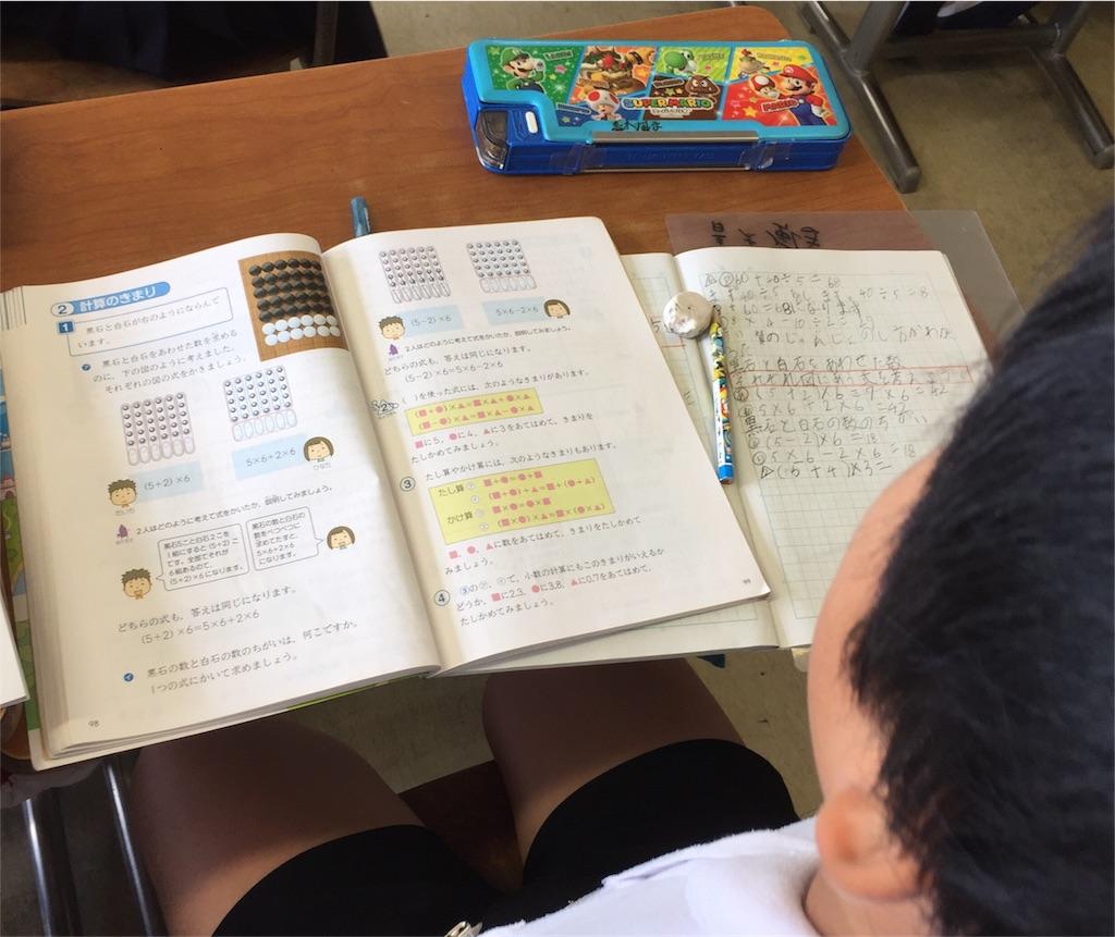 f:id:fukugawa-es:20180911100712j:image