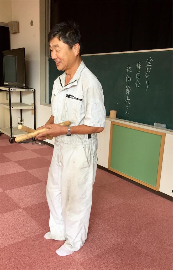 f:id:fukugawa-es:20180911133127j:image
