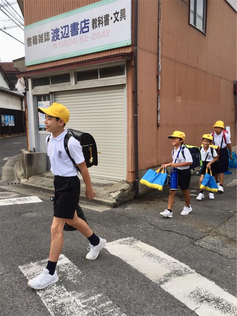 f:id:fukugawa-es:20180918081057j:image