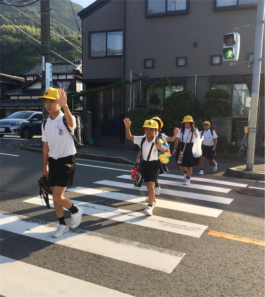 f:id:fukugawa-es:20180919084115j:image