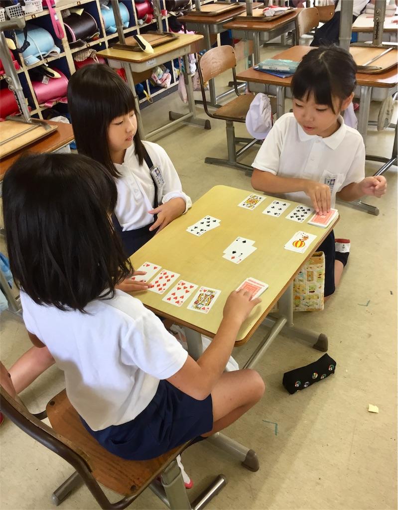 f:id:fukugawa-es:20180920135015j:image