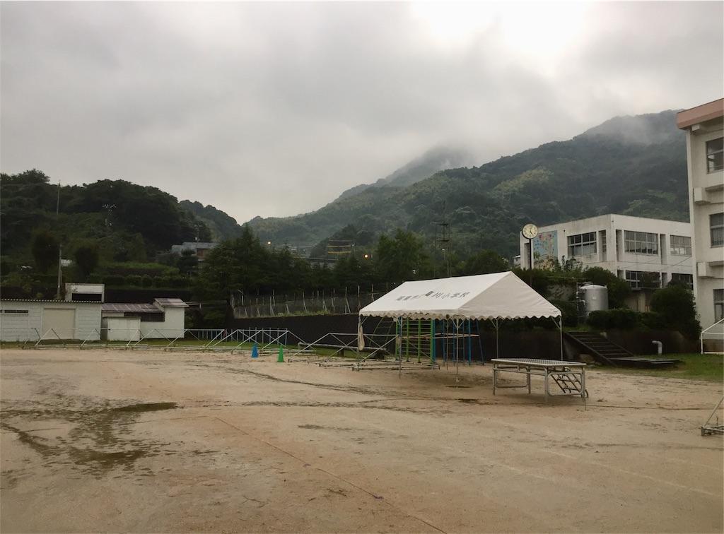 f:id:fukugawa-es:20180921174854j:image