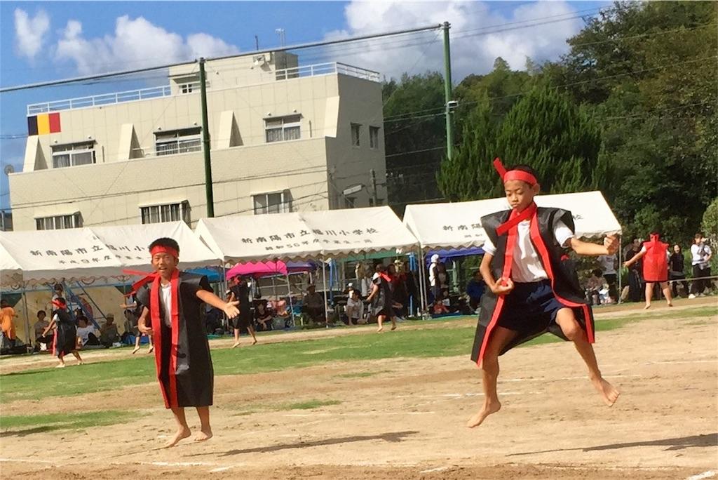 f:id:fukugawa-es:20180922122514j:image