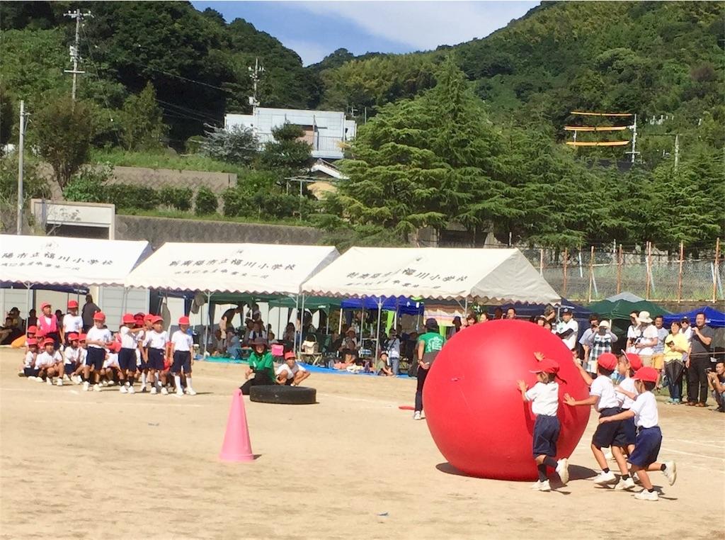 f:id:fukugawa-es:20180923165953j:image