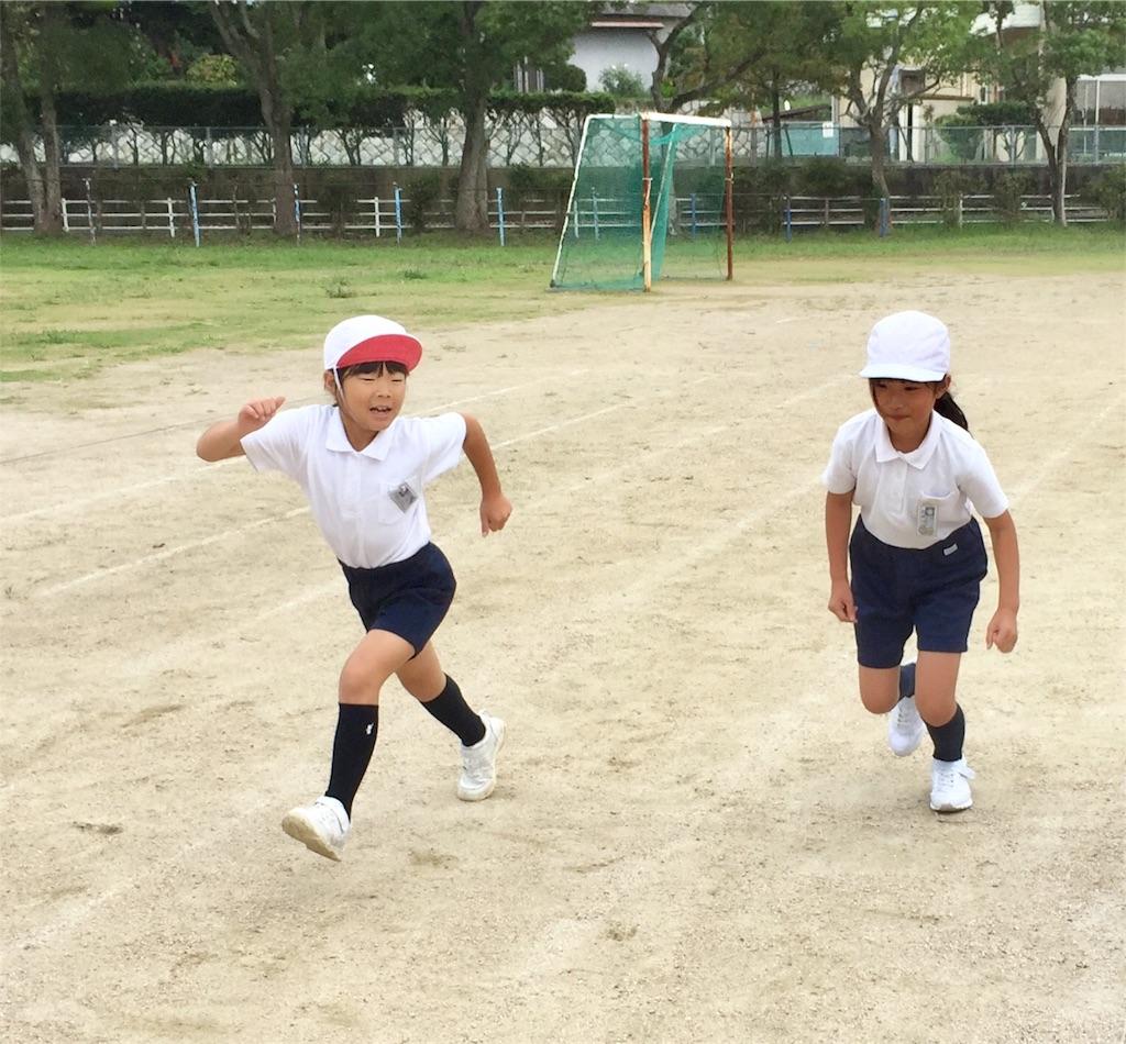 f:id:fukugawa-es:20180926111139j:image