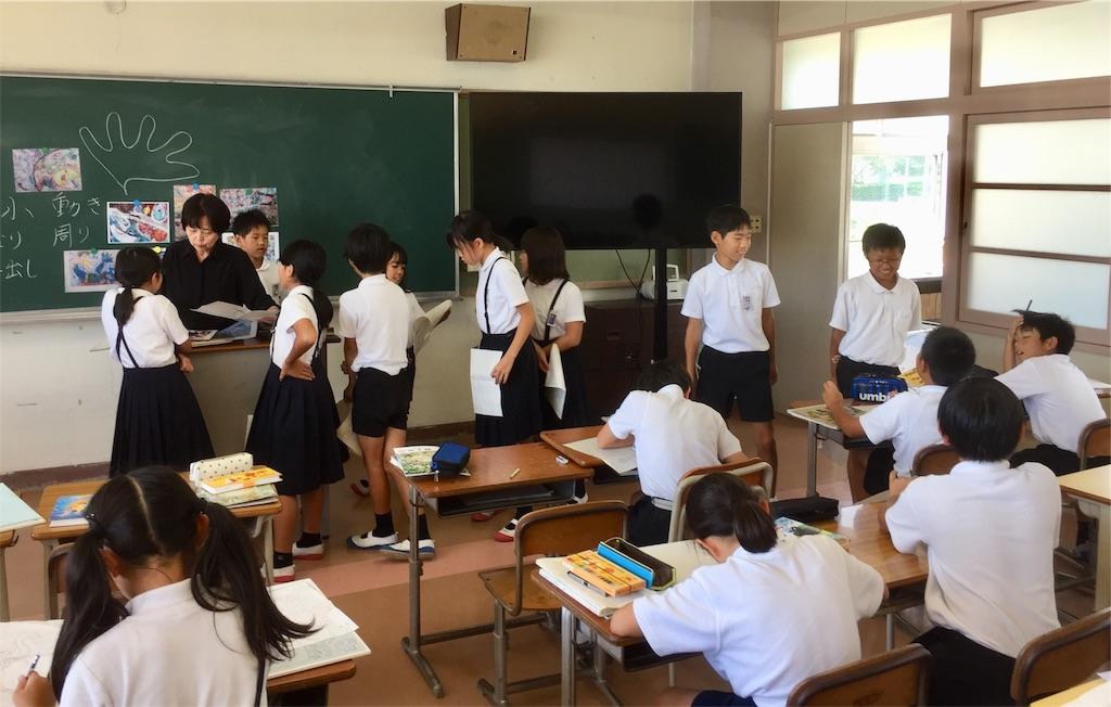 f:id:fukugawa-es:20180928144904j:image