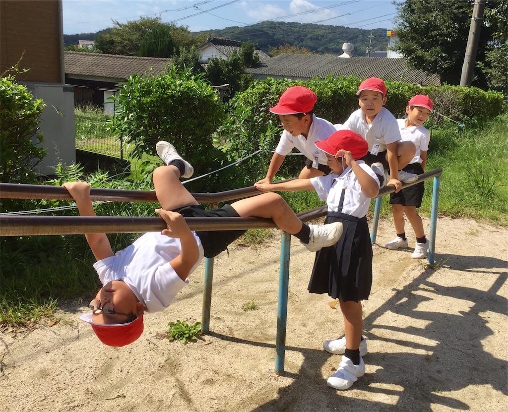 f:id:fukugawa-es:20181001134728j:image