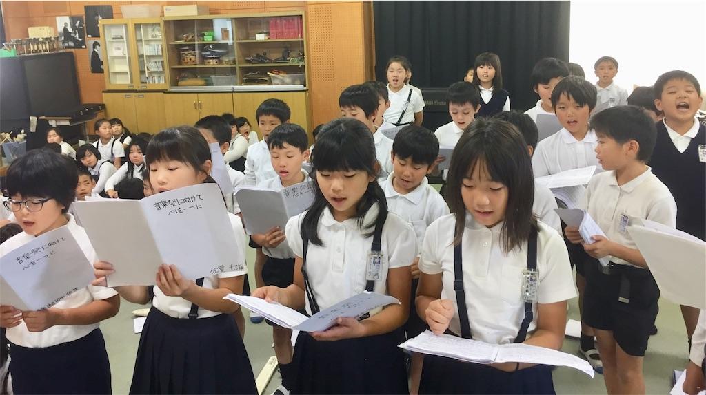 f:id:fukugawa-es:20181002114743j:image