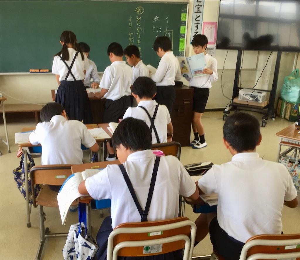 f:id:fukugawa-es:20181002114801j:image