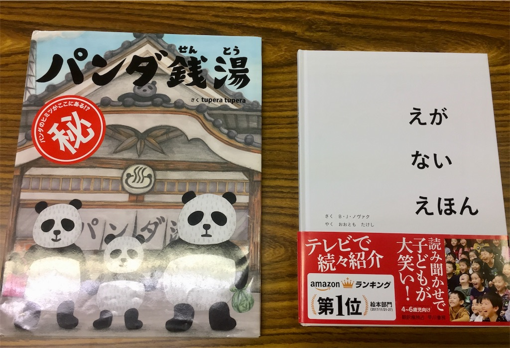 f:id:fukugawa-es:20181004085523j:image