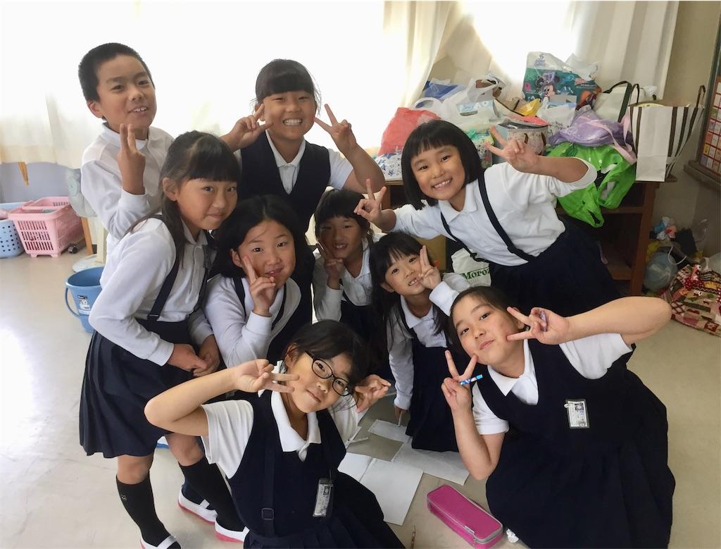 f:id:fukugawa-es:20181004134118j:image