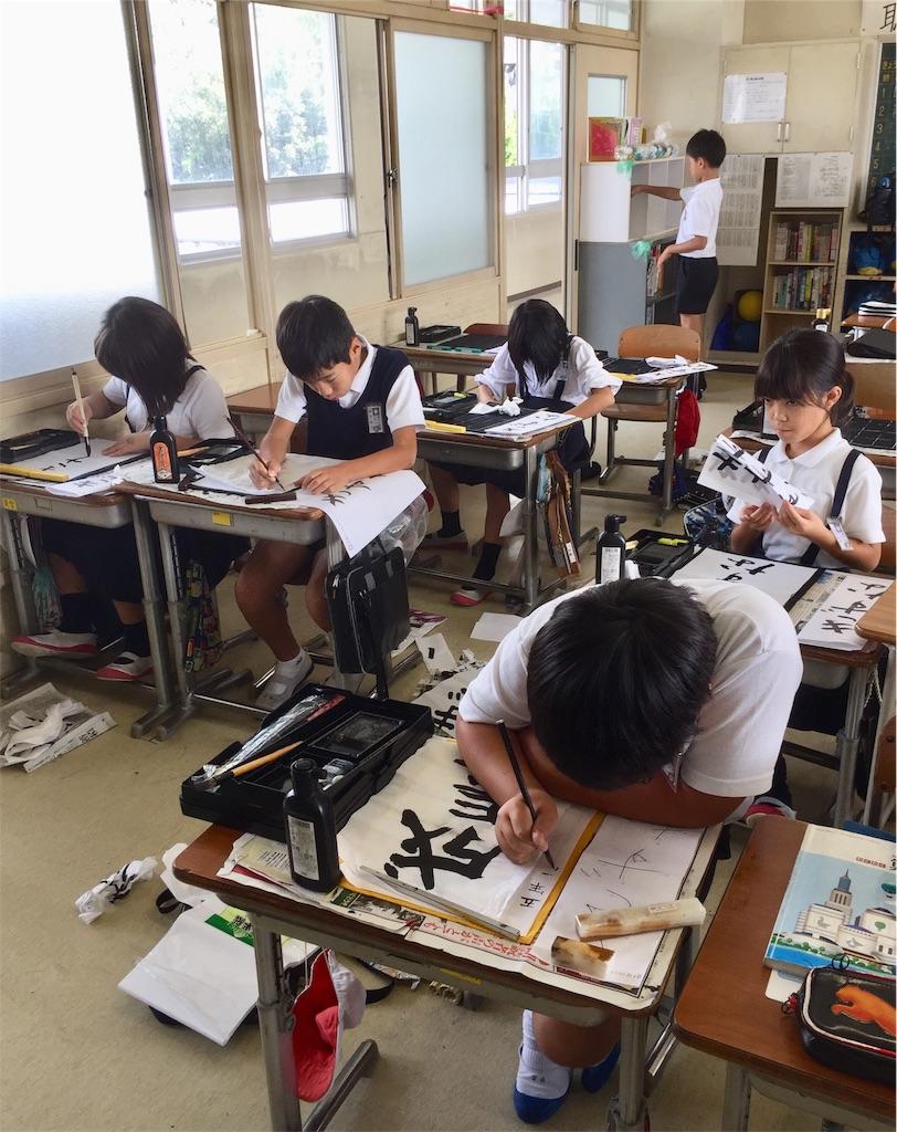 f:id:fukugawa-es:20181005112327j:image