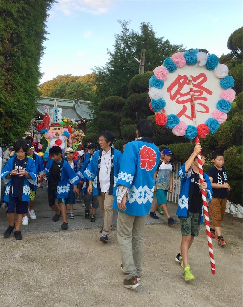 f:id:fukugawa-es:20181007183649j:image