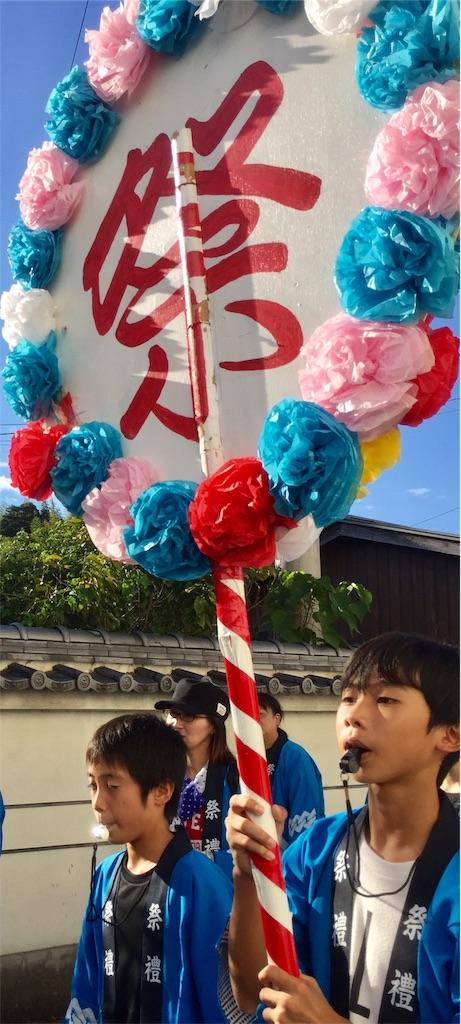 f:id:fukugawa-es:20181007183730j:image