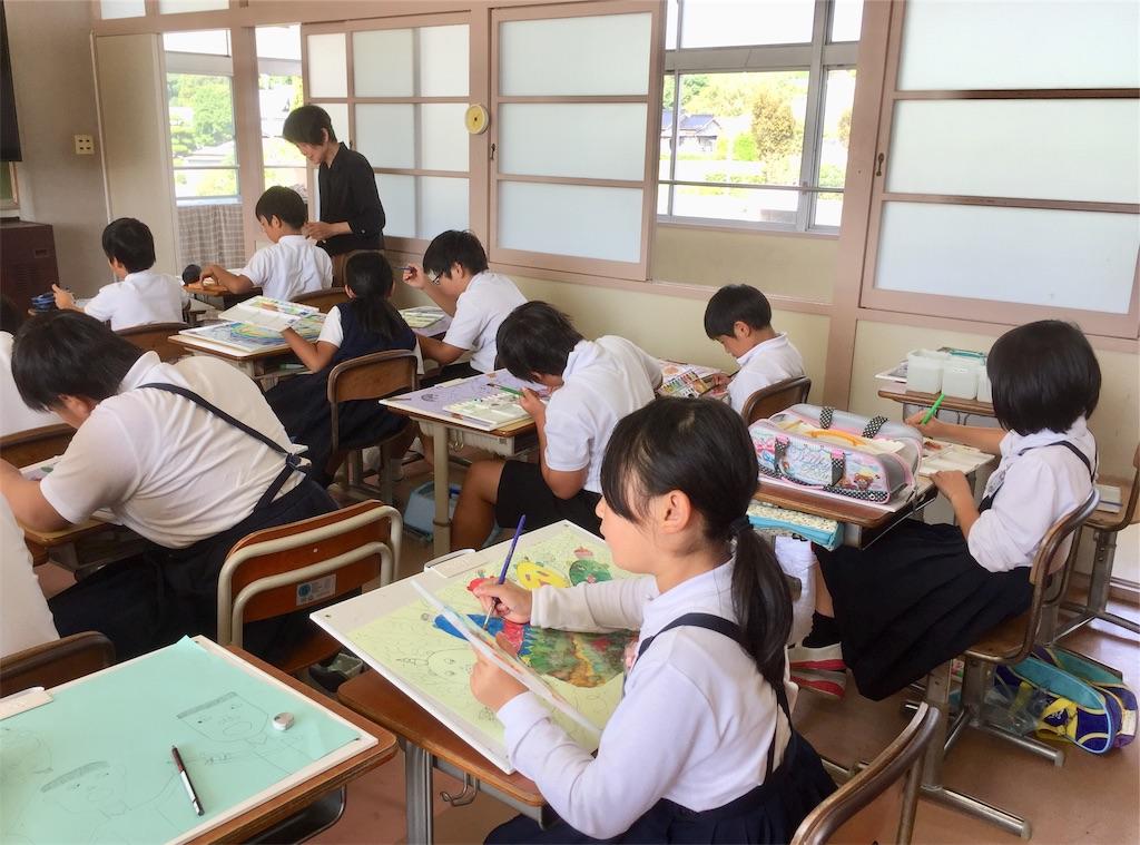 f:id:fukugawa-es:20181009114317j:image