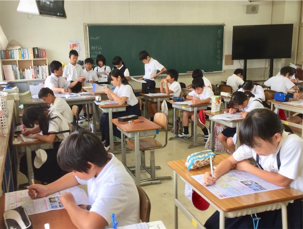 f:id:fukugawa-es:20181010144437j:image