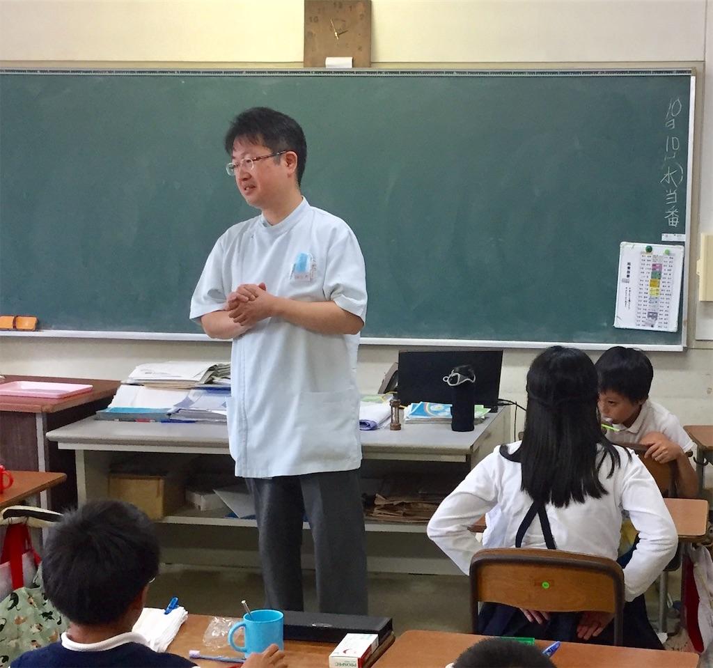 f:id:fukugawa-es:20181010145845j:image