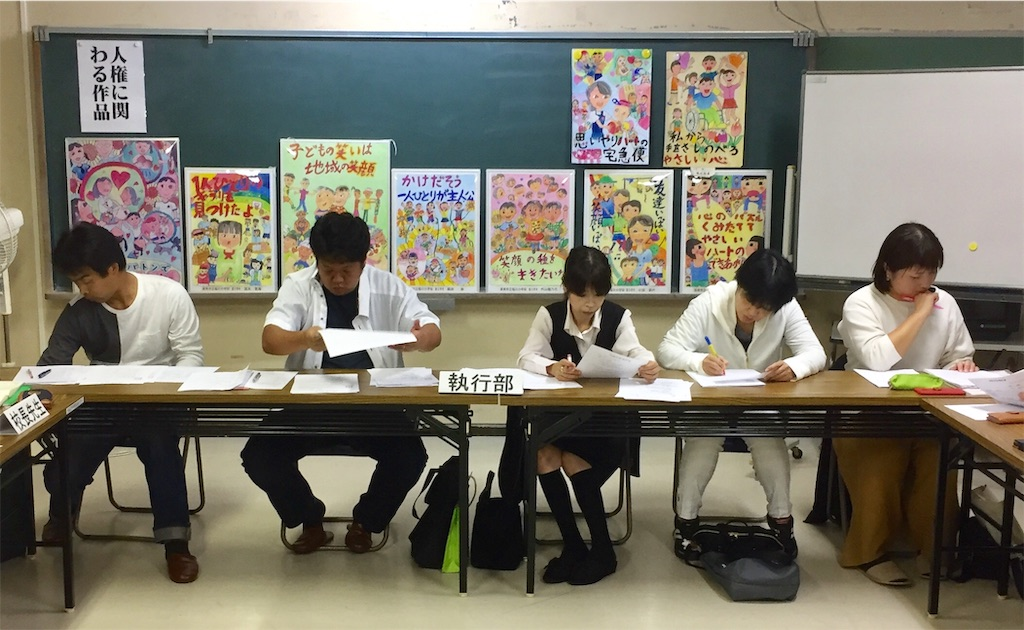f:id:fukugawa-es:20181010193453j:image