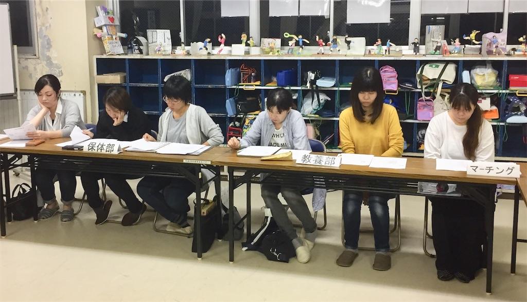 f:id:fukugawa-es:20181010193457j:image
