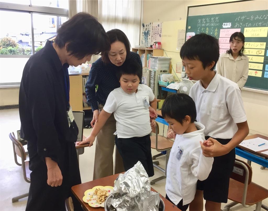 f:id:fukugawa-es:20181011102331j:image