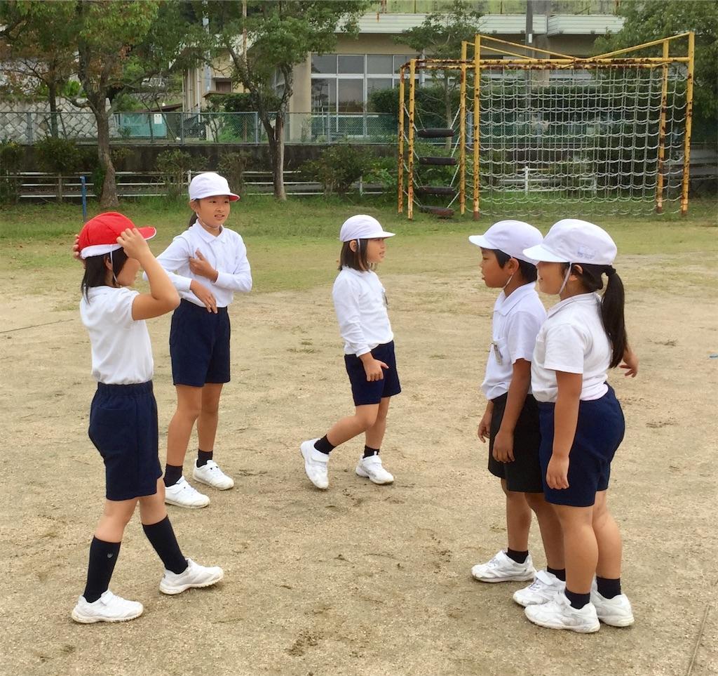 f:id:fukugawa-es:20181011135640j:image