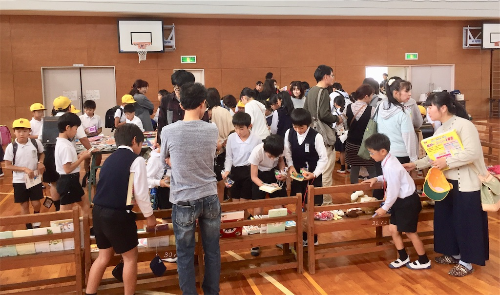 f:id:fukugawa-es:20181013132023j:image