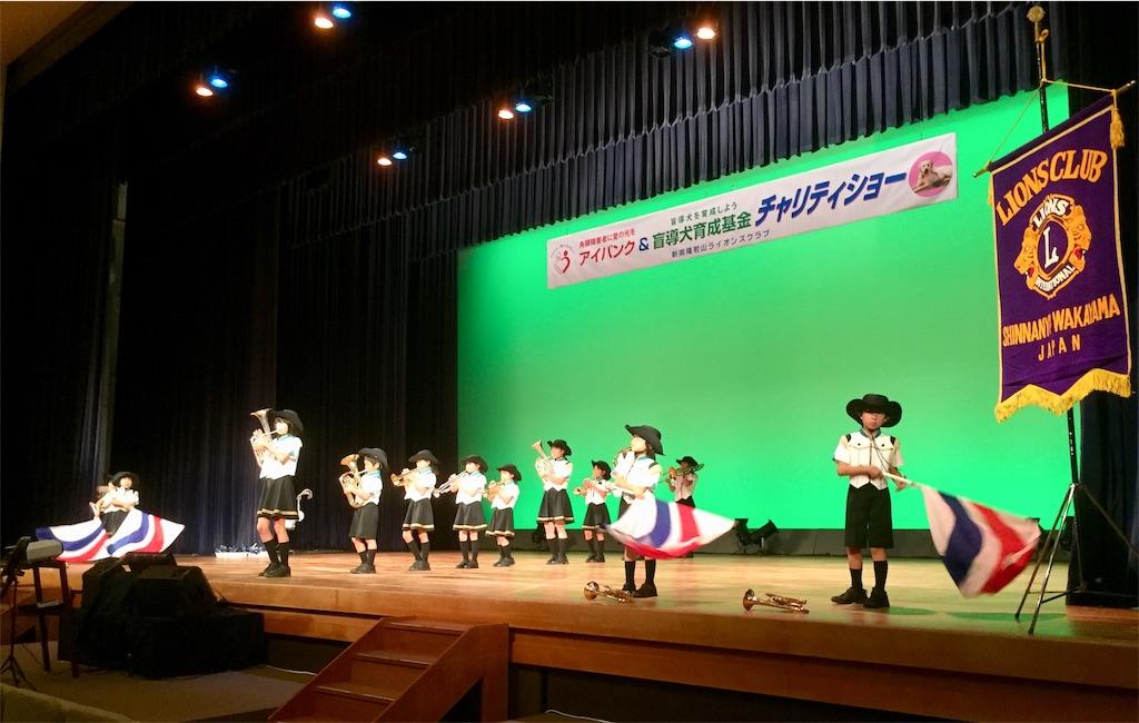 f:id:fukugawa-es:20181014103919j:image