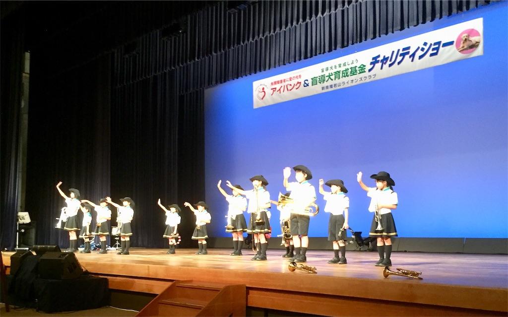 f:id:fukugawa-es:20181014103922j:image