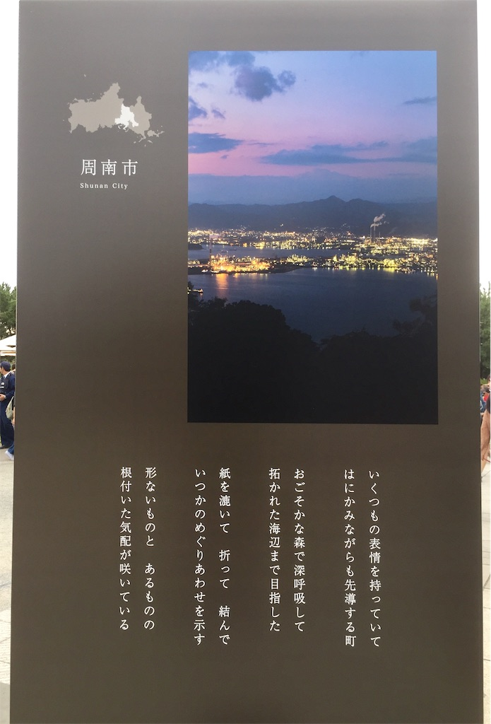 f:id:fukugawa-es:20181014183900j:image