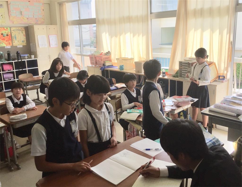 f:id:fukugawa-es:20181016113948j:image