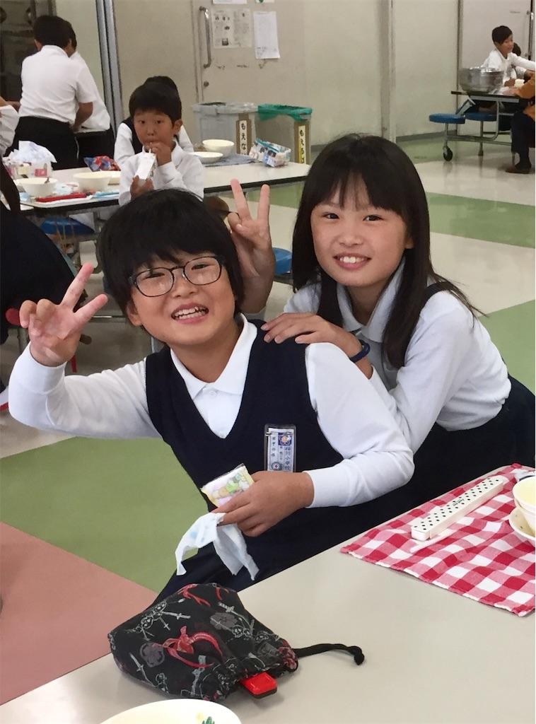 f:id:fukugawa-es:20181016130205j:image