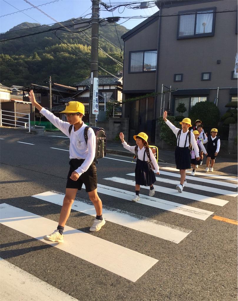 f:id:fukugawa-es:20181017080613j:image