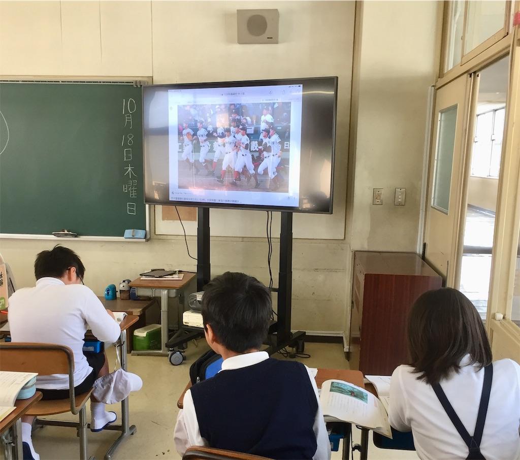 f:id:fukugawa-es:20181018160737j:image