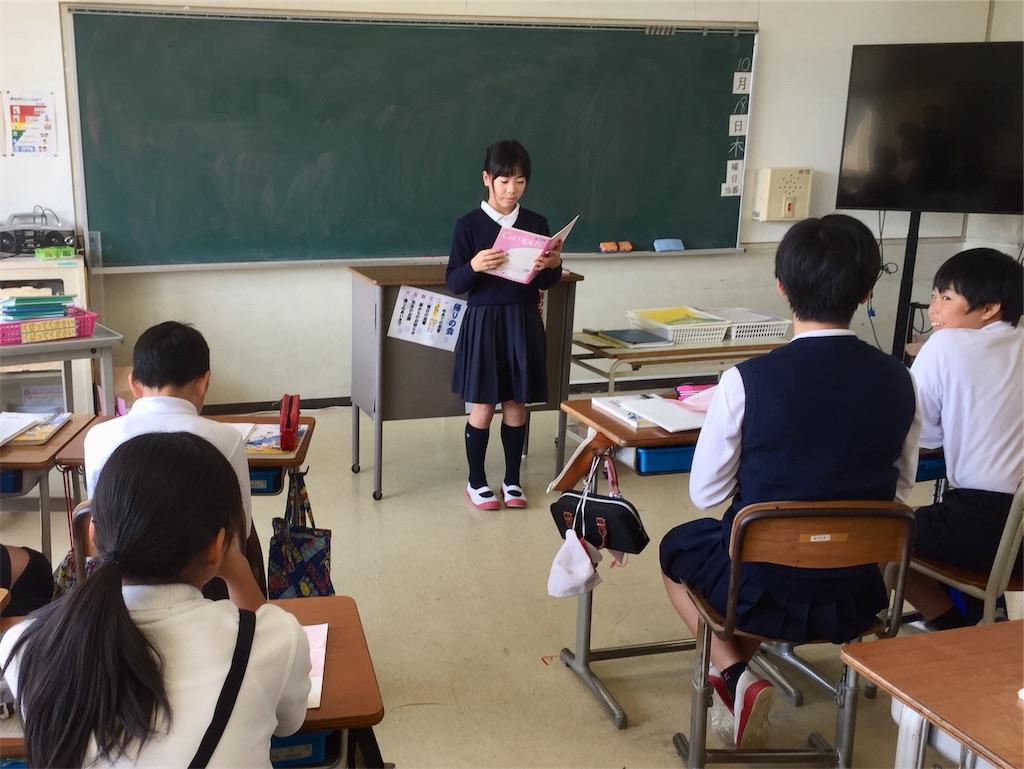 f:id:fukugawa-es:20181018161707j:image