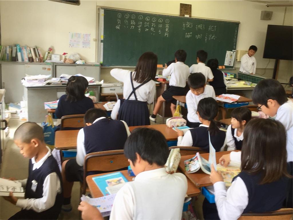 f:id:fukugawa-es:20181019114858j:image